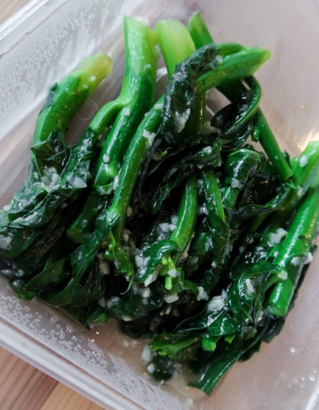 Deliveroo: Canton Paradise - Stir Fried HK Kai Lan with Garlic