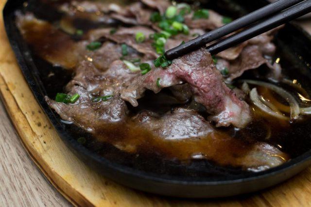 Japan Foods Garden — Lemon Steak
