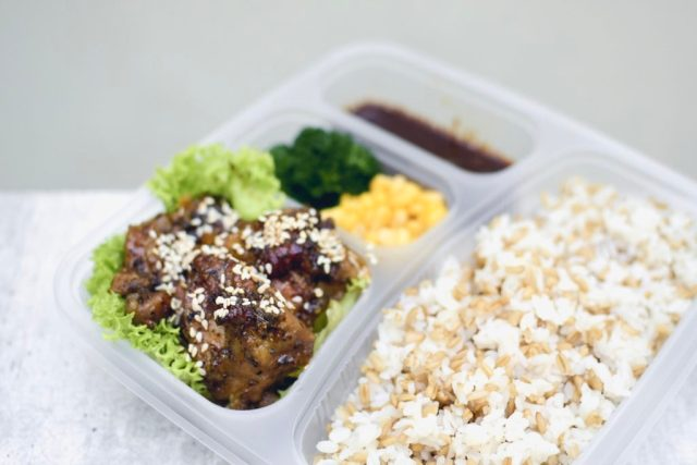 QQ RIce - Peranakan Herb Chicken Bento