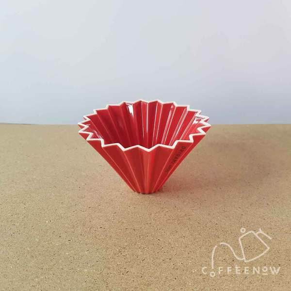 Red Origami coffee maker small