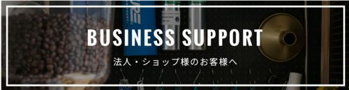 bussiness_banner