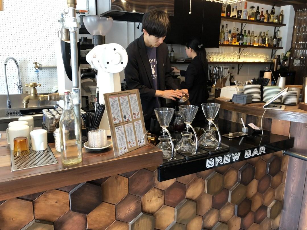 Unlimited Coffee Bar Tokyo