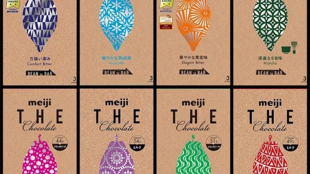 明治 ザ・チョコレートは全部で8種類! 値段は200円前後で販売されています!