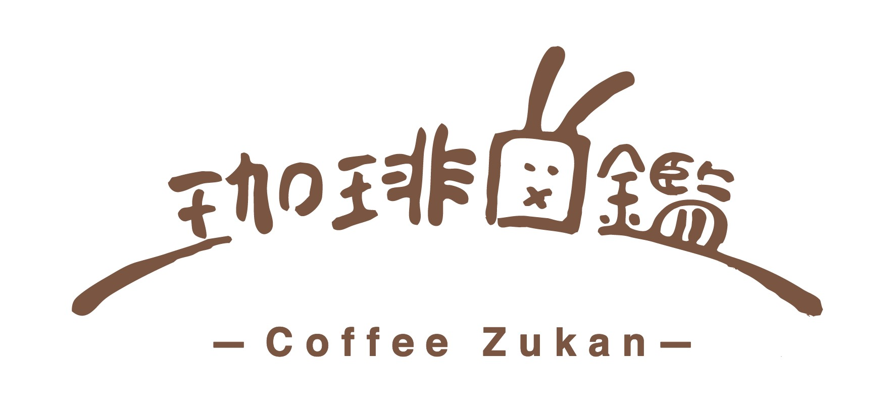 Coffee Zukan