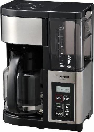 Zojirushi EC-YGC120 thermal carafe coffee maker