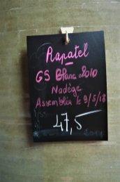 Domaine de Rapatel (8)