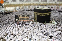 Mecca, definition and study. A-Z index of Cognitio.