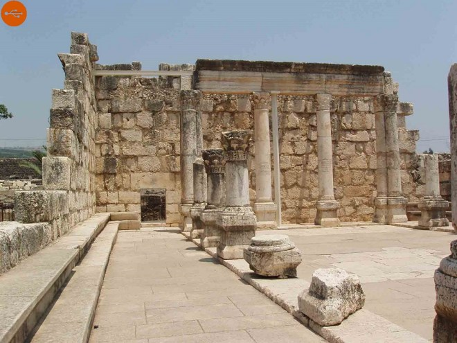 The Synagogue Capernaum