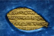 Sanskrit language, the language of the Gods.