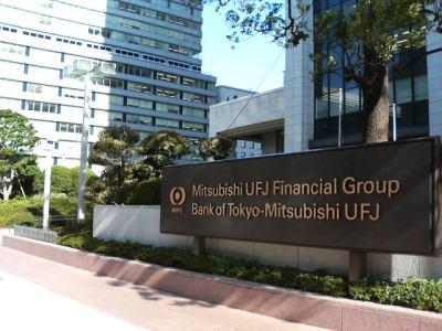 Mitsubishi UFJ Financial Group (Credit: yo & / Flickr)