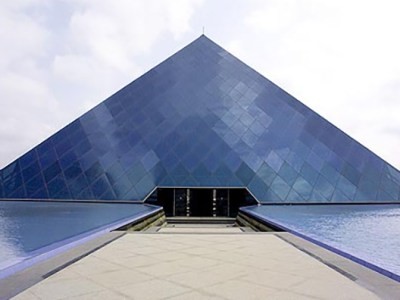 Infosys pyramid in Bangalore, India. (Credit: Infosys)