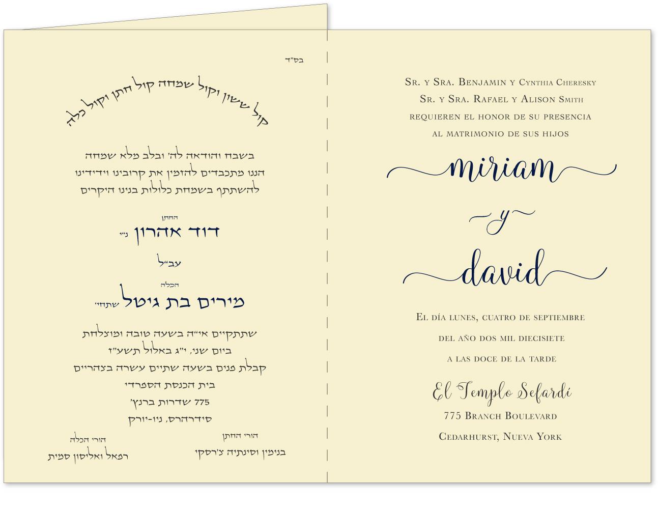 I Am My Beloved Bilingual Tri Fold Wedding Invitation