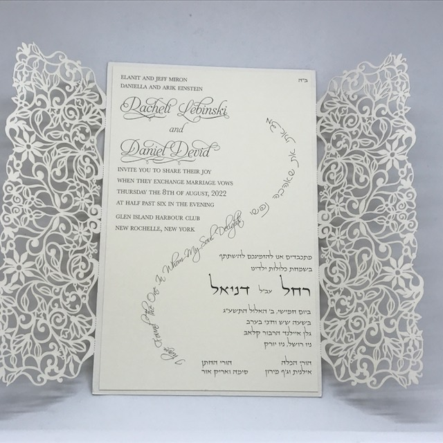 Ivory Spring Vines Lace Laser Cut Gatefold And Ecru Wedding Invitation