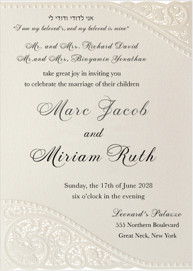 Ecru Shimmer Vintage Elegant Jewish Wedding Invitation
