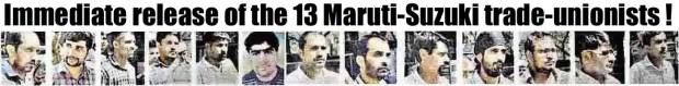 Release 13 Maruti