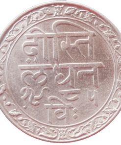 One Rupees Dosti London Chitrakoot Udaypur Silver Coin