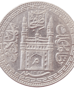 1 Rupee - Mir Usman Ali Khan - Princely state of Hyderabad Silver