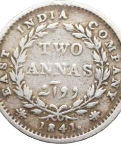 Two Anna 1941 Very rare Madras Mint Continuous Legend Silver Coin