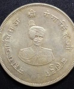 Bikaner Ganga Shahi Rupes Gem UNC High Grade Very Rare Coin Price 11000