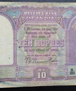 India Ten Rupees B. Ramarao First Issue Note English note... 1st Note #2