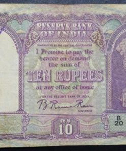 India Ten Rupees B. Ramarao First Issue Note English note... 1st Note #3