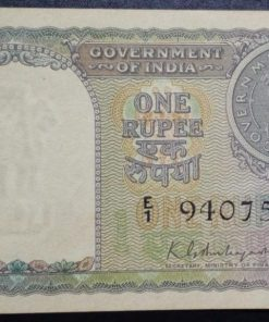 One Rupees 1951 UNC note Governor k. G. Ambegorkar Green note UNC Price 1600