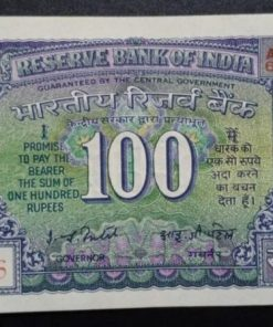 100 Rupees Old Issue UNC Note Governor I.G. Patel