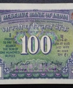 100 Rupees Old Issue UNC Note Governor I.G. Patel #2