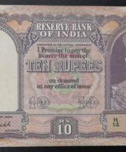 Deshmukh 10 Rupees Condition Extremely Fine Fancy Jumbled Number 12345678