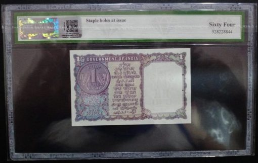 Very Rare India One Rupees 1964 With Grading PMCS High Grade 64 Gem UNC