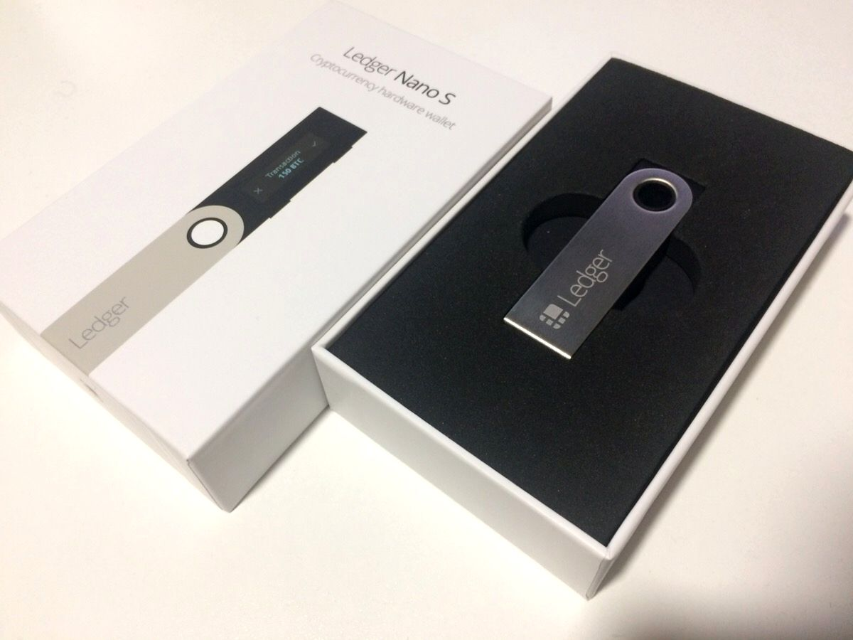 脱ハッキングリスク!Ledger Nano S(レジャー・ナノS)ハードウォレットで資産を守ろう