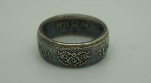Egypt-Silver-Coin-Ring-Unique-Design-02