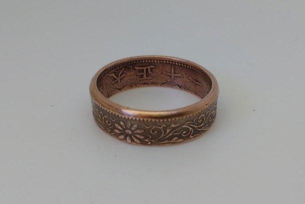 1916-1938-japan-1-sen-taisho-coin-ring-7