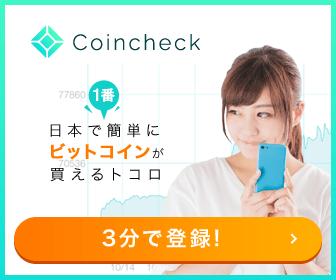 01_cc_banner_201702_336x280