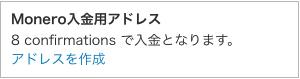 スクリーンショット 2017-06-23 12.26.13