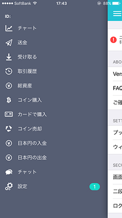Image uploaded from iOS (2)のコピー