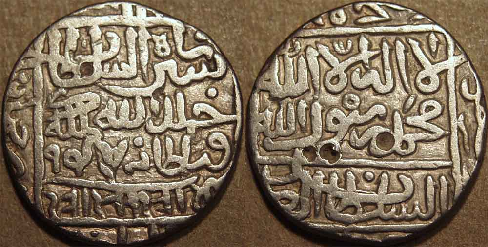 Image result for sher shah suri coins