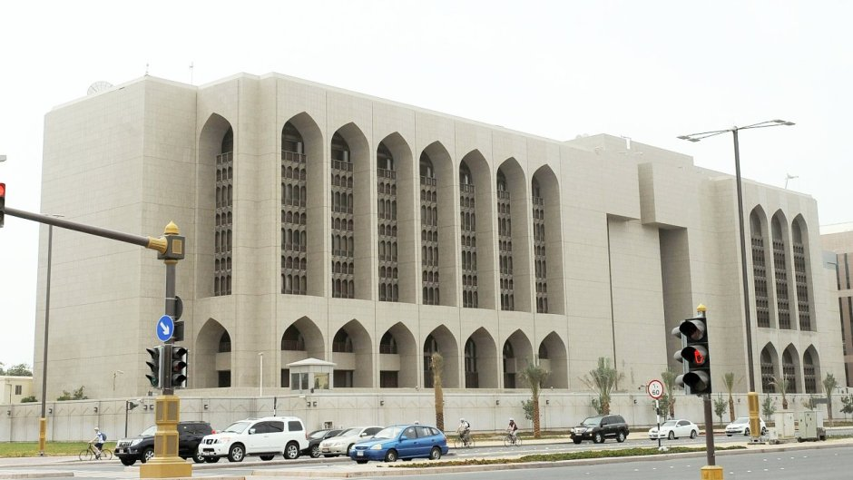 UAE Central Bank Unveils Plan to Issue Digital Currency