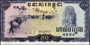 Χαρτονομισμα -α