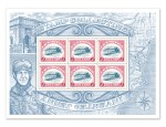 The US Postal Service pays tribute to their own famous error, the Inverted Jenny