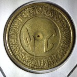 New York City Type 2 Subway Token error.