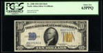 Sample PCGS Currency Holder