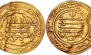 Egyptian 9th C Dinar