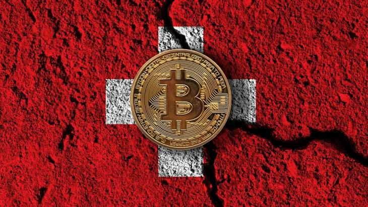 Switzerland Approves Its First Cryptocurrency Fund