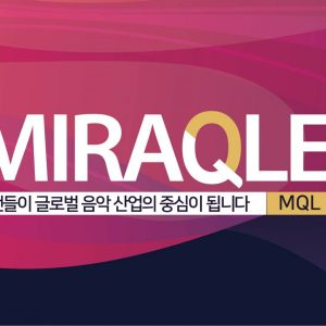 miraqle releases exclusive merchandise for dreamx collaboration albums