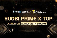 Huobi is Set to Launch Prime Listing Platform for Exclusive Projects