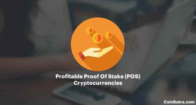 profitable proof of stake POS cryptocurrencies