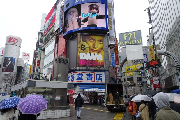 220a710915c9d9a9cb3b3ffb4c526f04 Lights, Camera, Crypto: Advertising Campaigns For New Money Technology