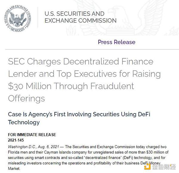 U.S. SEC accused blockchain credit company of illegally selling over  million in securities